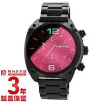 ディーゼル DIESEL  DZ4316 メンズ 時計 腕時計 輸入品 <br><...