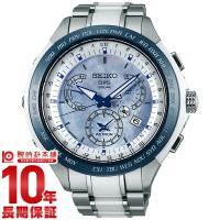 [10年長期保証]セイコー アストロン GPS 世界限定3000本 国内限定1500本 SBXB03...