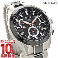 [10年長期保証]セイコー アストロン ソーラー GPS SBXB041 セイコー アストロン メン...