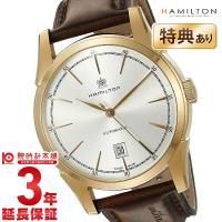 [3年保証][新作]ハミルトン HAMILTON H42445551 メンズ ハミルトン 商品詳細・...