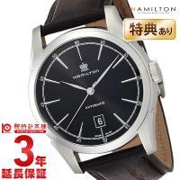 ハミルトン HAMILTON スピリットオブリバティ H42415731 メンズ 時計 腕時計 輸入...