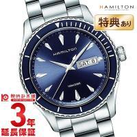 ハミルトン ジャズマスター HAMILTON  H37551141 メンズ 時計 腕時計 輸入品 &...