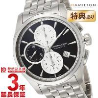 [3年保証]ハミルトン HAMILTON H32596181 メンズ ハミルトン 商品詳細・グレー・...