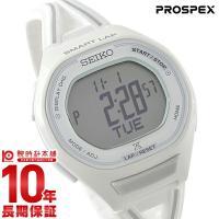 セイコー プロスペックス PROSPEX スーパーランナーズ ランニング 100m防水 SBEH00...