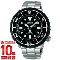 [新作][10年長期保証]セイコー プロスペックス ダイバーズ 世界限定3000本 SBDN021 ...