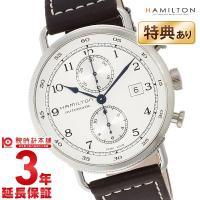 [新作][3年保証]ハミルトン カーキ HAMILTON H77706553 メンズ ハミルトン カ...