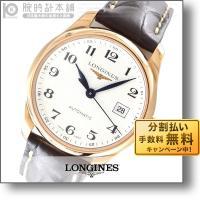 ロンジン LONGINES  L2.257.8.78.3 メンズ 時計 腕時計 輸入品 <br...