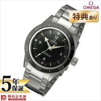 オメガ シーマスター OMEGA  233.30.41.21.01.001 メンズ 時計 腕時計 輸...