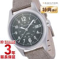 ハミルトン カーキ HAMILTON  H70595963 メンズ 時計 腕時計 輸入品 <b...