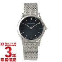 エンポリオアルマーニ EMPORIOARMANI  ARS2005 レディース 時計 腕時計 輸入品...
