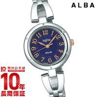 セイコー アルバ ALBA ソーラー AHJD093 レディース 時計 腕時計 正規品 <br...