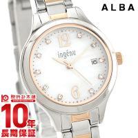 セイコー アルバ ALBA 限定BOX付 限定1000本 AHJT701 レディース 時計 腕時計 ...