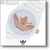 アディダス adidas SANTIAGO ADH2918 メンズ&レディース 時計 腕時計 輸入品...