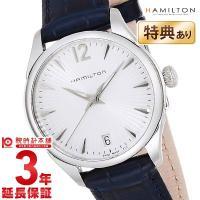 ハミルトン ジャズマスター HAMILTON  H42211655 レディース 時計 腕時計 輸入品...