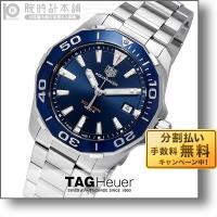 タグホイヤー アクアレーサー TAGHeuer  WAY111C.BA0928 メンズ 時計 腕時計...