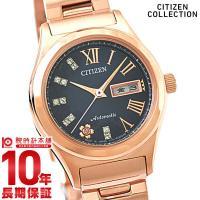 シチズンコレクション CITIZENCOLLECTION 世界限定2,000本 PD7162-55L...