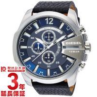 【ゾロ目の日クーポン対象店】 ディーゼル DIESEL メガチーフ  メンズ 腕時計 DZ4423