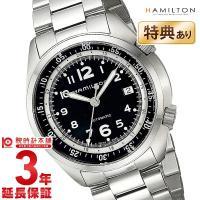 ハミルトン カーキ HAMILTON パイロット パイオニアオート H76455133 メンズ 時計...