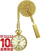 【シチズン】 CITIZEN エクシード EBA74-2731シンプルなデザインのポケットウォッチ。...