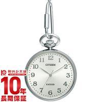 【シチズン】 CITIZEN エクシード EBA74-2732シンプルなデザインのポケットウォッチ。...