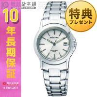 シチズン CITIZEN シャレックス SXI31-0044 レディース 時計 腕時計 正規品 &l...