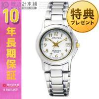 シチズン CITIZEN シャレックス ソーラー SXA31-0057 レディース 時計 腕時計 正...