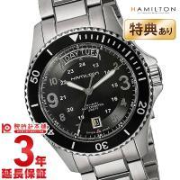 ハミルトン カーキ HAMILTON スクーバオート H64515133 メンズ 時計 腕時計 輸入...