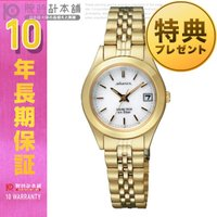 シチズン CITIZEN シャレックス ソーラー SXA31-0088 レディース 時計 腕時計 正...