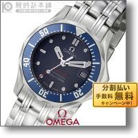 オメガ シーマスター OMEGA 300m 2224.80 レディース 時計 腕時計 輸入品 &lt...