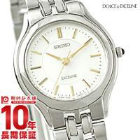 セイコー ドルチェ&エクセリーヌ DOLCE&EXCELINE  SWDL099 レ...