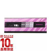 ・液晶(文字盤カラー) ・ピンク・桃(ベルトカラー) ・表示方式デジタル・機能1 エクササイズ(Ex...