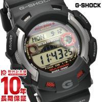 [10年長期保証]カシオ Gショック マスターオブG マッドマン ソーラー電波 GW-9110-1J...