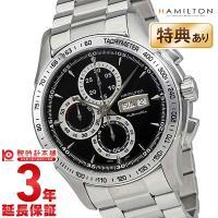 [3年保証]ハミルトン HAMILTON H32816131 メンズ ハミルトン 商品詳細・ブラック...