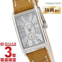 ハミルトン HAMILTON アードモアスモール H11211553 レディース 時計 腕時計 輸入...