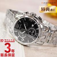[3年保証]ハミルトン HAMILTON H32612135 メンズ ハミルトン 商品詳細・ブラック...