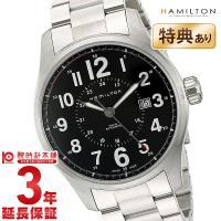ハミルトン カーキ HAMILTON フィールドオフィサー H70615133 メンズ 時計 腕時計...