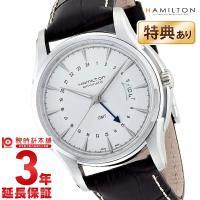 [3年保証]ハミルトン ジャズマスタートラベラーGMT H32585551 ハミルトン メンズ 商品...