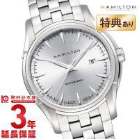 [3年保証]ハミルトン ジャズマスタービューマチック44mm H32715151 ハミルトン メンズ...