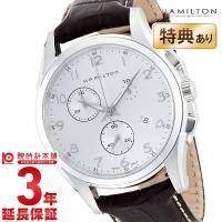 ハミルトン ジャズマスター HAMILTON シンライン H38612553 メンズ 時計 腕時計 ...