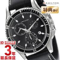 ハミルトン ジャズマスター HAMILTON シービュー H37512731 メンズ 時計 腕時計 ...
