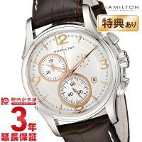 [3年保証]ハミルトン HAMILTON H32612555 メンズ ハミルトン 商品詳細・ホワイト...
