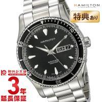 [3年保証]ハミルトン ジャズマスター シービュー H37565131 ハミルトン メンズ 商品詳細...
