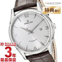 [3年保証]ハミルトン ジャズマスターシノマティック H38715581 ハミルトン メンズ 商品詳...