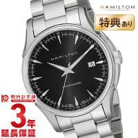 [3年保証]ハミルトン ジャズマスター ビューマチック スケルトン ジェント H32665131 ハ...