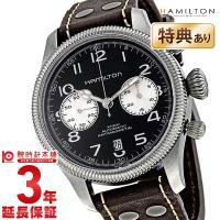 ハミルトン カーキ HAMILTON コンサベーション H60416533 メンズ 時計 腕時計 輸...