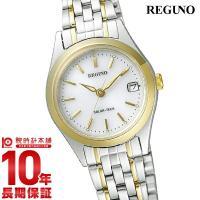 シチズン レグノ REGUNO ソーラー RS26-0053A レディース 時計 腕時計 正規品 &...
