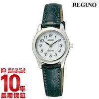 シチズン レグノ REGUNO ソーラー RL26-2082C レディース 時計 腕時計 正規品 &...