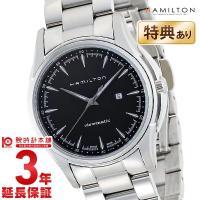 [3年保証]ハミルトン HAMILTON H32325131 レディース ハミルトン 商品詳細・ブラ...