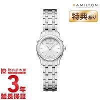 [3年保証]ハミルトン HAMILTON H32261115 レディース ハミルトン 腕時計 時計 ...