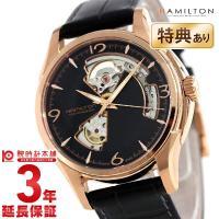 ハミルトン ジャズマスター HAMILTON  オープンハート H32575735 メンズ 時計 腕...